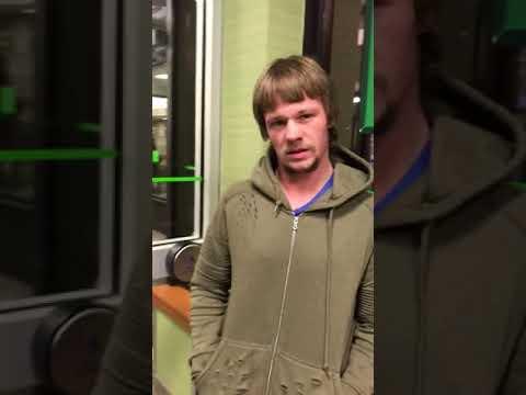 Bitcoin Scammer Confronted - Ronald Gagnon - Cold Lake, Alberta