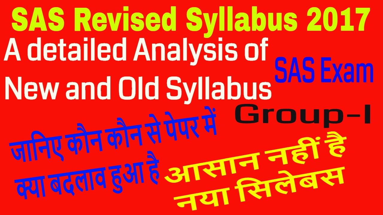 Sas examanalysis of revised syllabusnew syllabus is lengthy and sas examanalysis of revised syllabusnew syllabus is lengthy and updated 1betcityfo Images