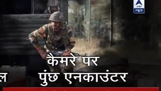 Jan Man: Poonch Encounter still on; Indian army acted promptly thumbnail