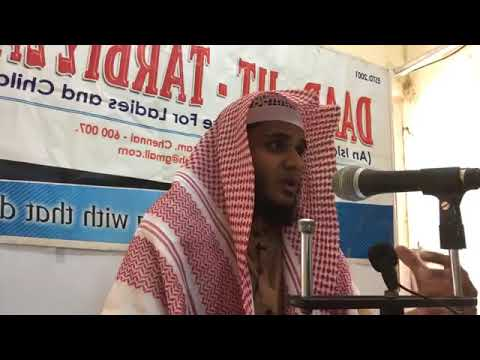 Life of Imam Al Bukhari - Moulavi Abdul Basith Bukhari
