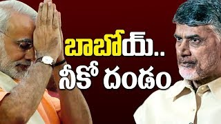 Now... A DIVORCE PETITION by BJP & TDP || Journalistdiary II Satish Babu