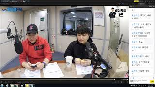 20181210 생녹방 [배성재의텐] 이석우 기자 - 베스트 텐 [12월 14일 방송분]
