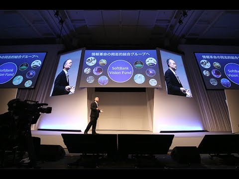 【SoftBank World 2017】Day1 Keynote Speech, Masayoshi Son