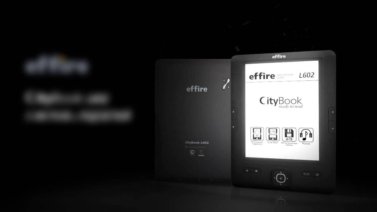 18 апр 2013. Купить электронную книгу effire colorbook tr704 и узнать дополнительную информацию можно на сайте магазина: http://www. Sotmarket. Ru/product/effire colorbook-.