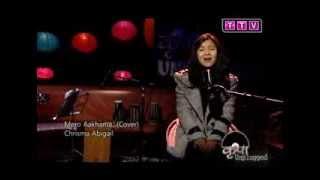 Mero Aakha Ma (Cover) - Chrisma Abigail - KRIPA UNPLUGGED JUNIOR