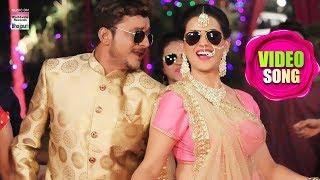 Love Marriage Khulamkhul Ho Gayil Akshara Singh Amrish Singh Bhojpuri Movie Song 2019