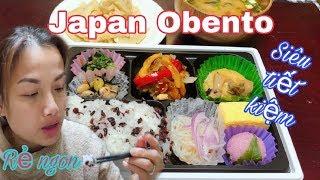 🇯🇵Eat Japan Obento box rice - Ăn Cơm Hộp Cứu Đói-Siêu Tiết Kiệm-Nhanh-Gọn-Lẹ # 83