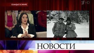 В «Пусть говорят» новые свидетельства и неожиданные факты о гибели туристов на перевале Дятлова.