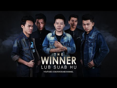 Lub Suab Hu - THE WINNER (Official Audio + Lyric)