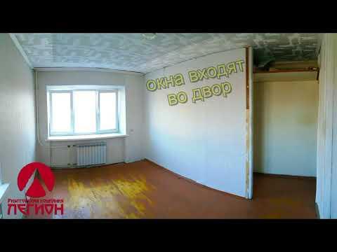 Недвижимость Уссурийск I Купить квартиру