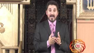 الدكتور عدنان إبراهيم l إِلاَّ بَشَرًا رَّسُولاً - الجزء الأول