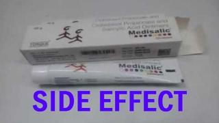Top 5 Side Effect of Medisalic Cream full information in hindi