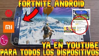 ✔️FINALMENTE FORTNITE ANDROID DISPONIBLE PARA TODOS LOS DISPOSITIVOS IMPORTANTE VER Y MAS