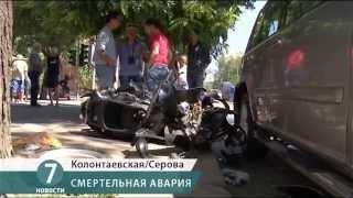На Колонтаевской насмерть сбили мопедиста