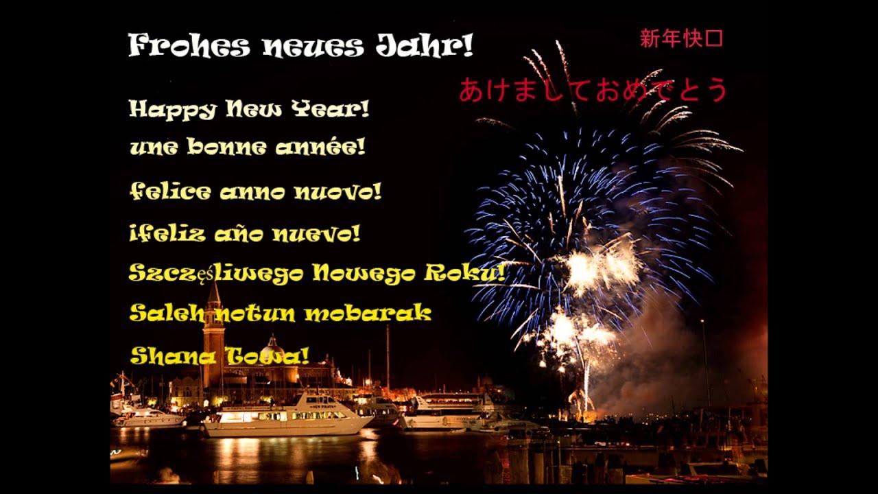Wünsche euch ein Frohes Neues Jahr 2013 - YouTube
