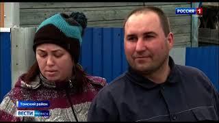 Вести-Томск, выпуск 09:00 от 06.05.2021