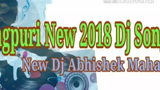 Jab Se Laga Adaat Pine Ka Yehi To Maza Hai Peene Ka NEW Nagpuri Dj Abhishek ReMix Dumurgeria