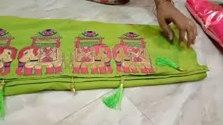 Kavi GARMENTS