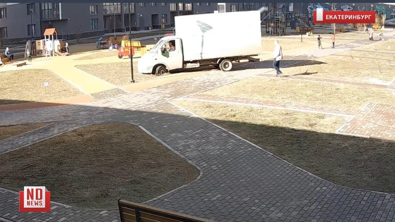 Гряземес застрял на детской площадке. No comment
