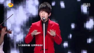 陈翔《如果遇见你》 20111231湖南卫视跨年演唱会