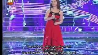 طفلة تركية تغني أغنية أمي أبكت الملايين مترجمة Aycan Çelik