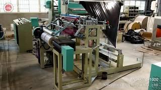 Triangle Folding Machine, 1 Color Rotogravure Printing - MING JILEE
