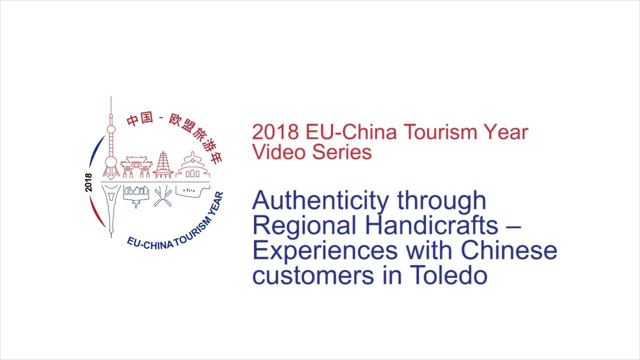 Authenticity Through Regional Handicrafts 2018 Eu China Tourism