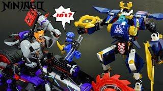 ต่อเลโก้ หุ่นยนต์ ซามูไร x นินจาโก ปะทะ ไอ้อ้วน รีวิวเลโก้จีน LEPIN 06077