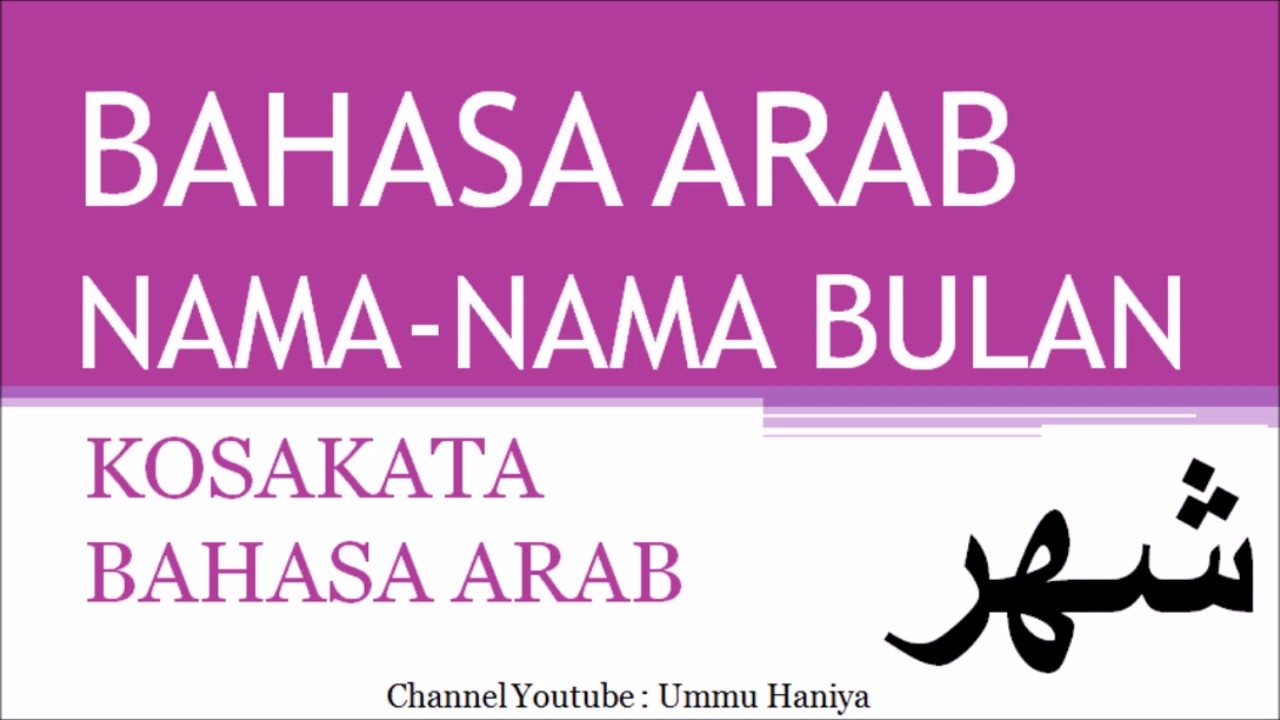 Nama BULAN MASEHI dan HIJRIYAH dalam BAHASA ARAB   YouTube