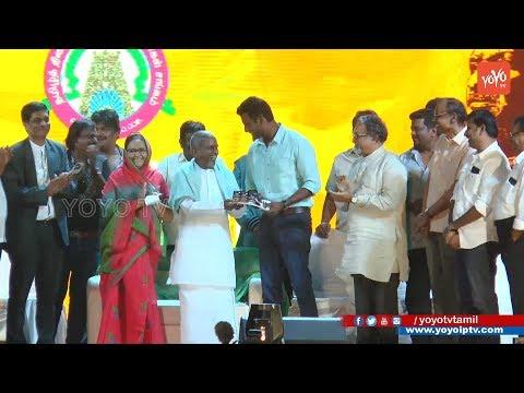 Ilaiyaraaja 75 Ticket Launch   ilayaraja live concert 2019 Feb 2 and 3rd in Chennai   YOYO TV Tamil