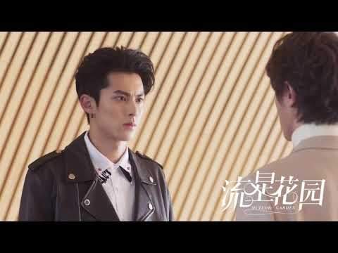 Don't Even Have To Think About It - Dylan Wang (Meteor Garden 2018 Soundtrack)