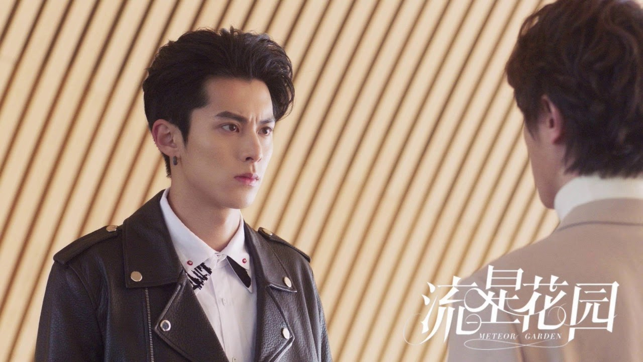 Don T Even Have To Think About It Dylan Wang Meteor Garden 2018