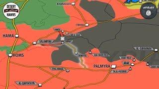 29 июня 2017. Военная обстановка в Сирии. Подготовка к наступлению на ИГИЛ в Хаме. Русский перевод.