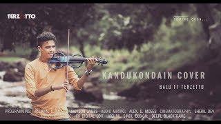 AR Rahman Kandukondaen Cover Balu Violin