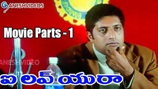 I Love You Raa Movie Parts 1/13 || Raju Sundaram, Simran || Ganesh Videos