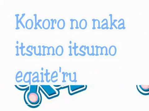 lagu-doraemon-lyrics(yume-wo-kanaete)