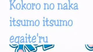 Lagu doraemon lyrics(yume wo kanaete)