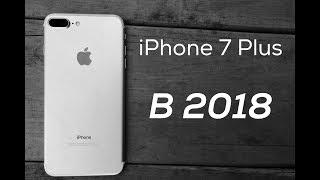 видео Альтернативные смартфоны iPhone 7