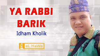 Ya Robbi Barik KHOLIK - LASQI - COVER by Elhawa Jambi.mp3