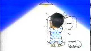 小枝冰棒 ともさかりえ CM 1994 感謝網友MIKI提供.