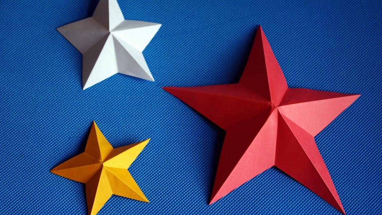 Как сделать звезду из бумаги объемную фото 940