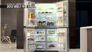 LG DIOS V9100 김희애 편