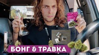 Возвращение в США. Курил марихуану каждый день. Фермерские рынки Калифорнии.