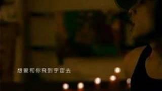 Download Jay Chou - Ke Ai Nuu Ren MP3 song and Music Video