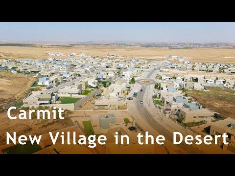 Israel, Carmit - New Village In The Negev Desert