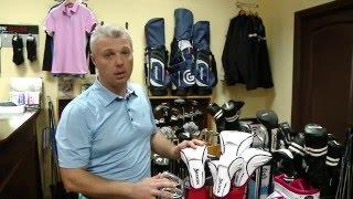 Уроки гольфа с Константином Лифановым. Урок 5. Клюшки для гольфа.
