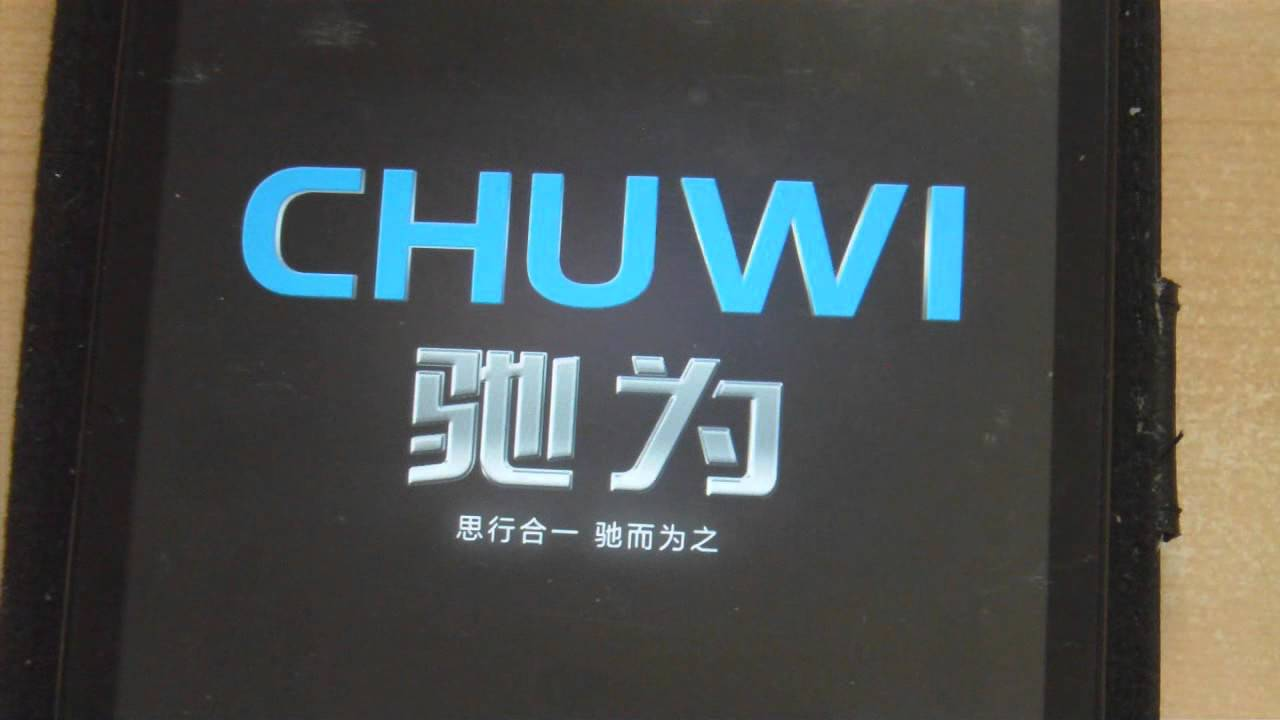 How To: Chuwi Dual OS Tablets Switching/Booting Between Windows & Android  Modes