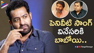 Jr NTR and Trivikram about Peniviti Song   Aravindha Sametha Movie Interview   Sunil   Thaman S