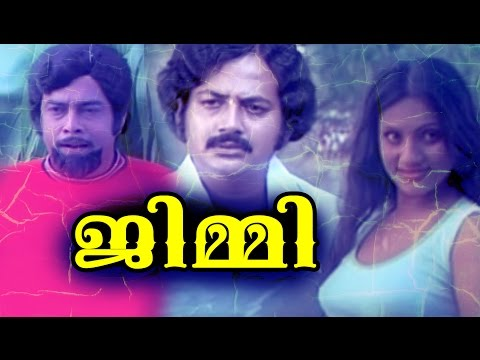 Malayalam Full Movie Jimmy | Sankaradi, Raghavan, Sathaar and Janardanan movies