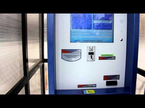 Оплата услуг парковки в паркомате в Домодедово - Лучшие видео поздравления [в HD качестве]